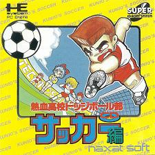 world_cup_nes_8