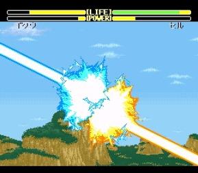 dbz2_duel_attaque