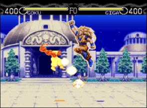 dbz4_combat6