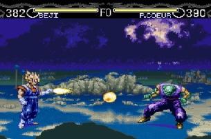 dbz4_combat8