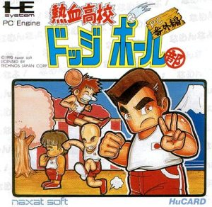 Nekketsu Koukou Dodgeball Bu