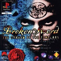 questionnaire_yashide_brokensword_front