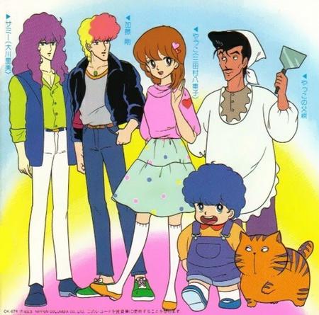 de Gauche à droite : Tristan, Mathias, Lucile, M. Duronchon, Benjamin et Roméo