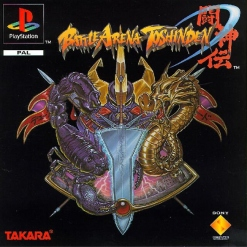 toshinden_cover