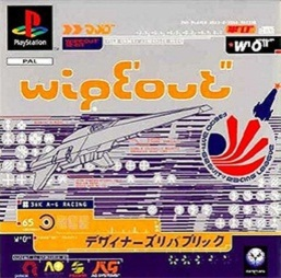 wipeout_cover