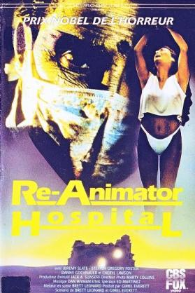 reanimatorhospital-VHS