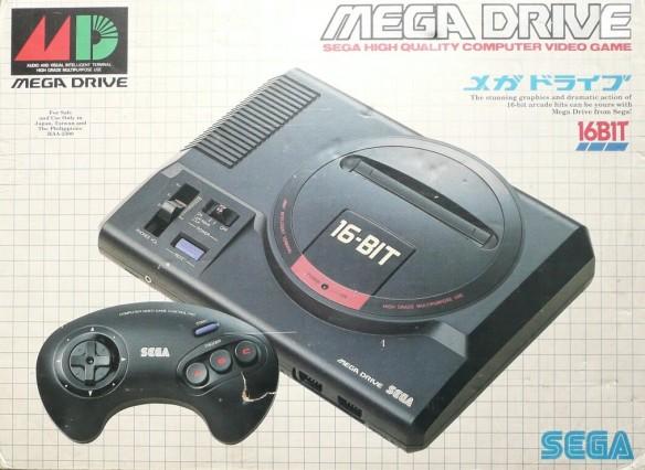 sega-megadrive-1-japanese-console-boxed