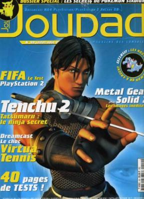 Joypad 99 cover