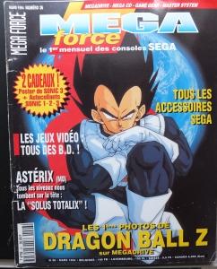 Megaforce 26 cover