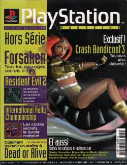 Playstation Magazine HS4 cover