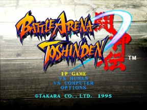 toshinden_0
