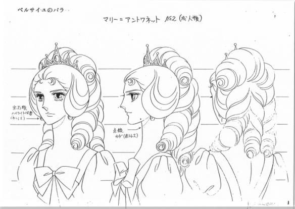 dessin préparatoire du personnage de Marie-Antoinette par Shingo Araki