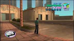 Grand Theft Auto: Vice City®_20160310085957
