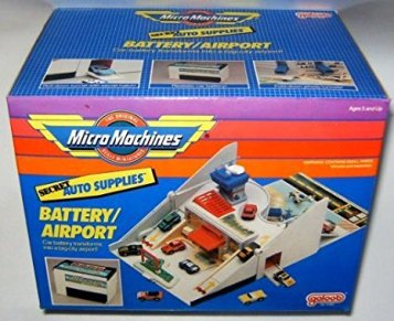 micromachines_airport