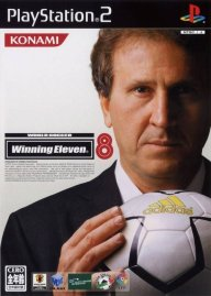 winningeleven8_cover