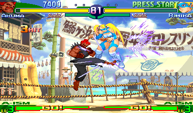 street_fighter_alpha_3_-_gameplay