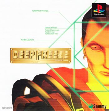 165973-deep-freeze-playstation-front-cover
