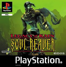 sr1-cover-ps1