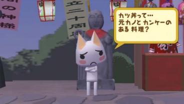 155799-Doko_Demo_Issho_(Japan)-4
