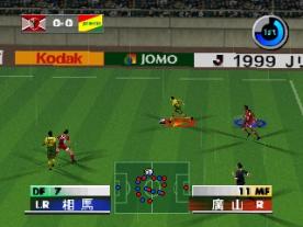 Jikkyou J.League 1999 - Perfect Striker 2 (J)