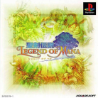 Legend_of_Mana_(JP)