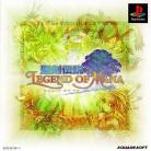 Legend_of_Mana_(JP)
