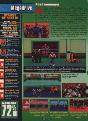 Joypad 031 - Page 066 (1994-05)