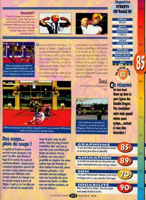 Player One n°42 (Avril 1994) - Page 105