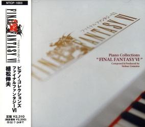 ob_0bf586_00-final-fantasy-vi-piano-collection