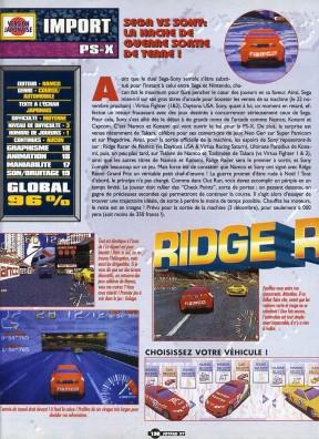 Joypad 037 - Page 158 (1994-12)