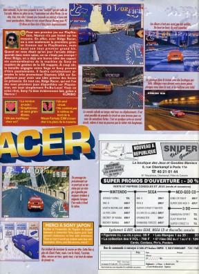 Joypad 037 - Page 159 (1994-12)