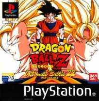 dbzub22_cover