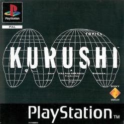 kurushi_cover