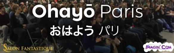 ohayo1