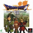 jaquette-dragon-quest-vii-playstation-ps1-cover-avant-g