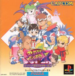 118527-super-puzzle-fighter-ii-turbo-playstation-front-cover
