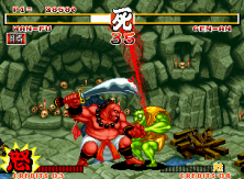 105992-samurai-shodown-neo-geo-screenshot-pull-out-blood-of-the-challenger