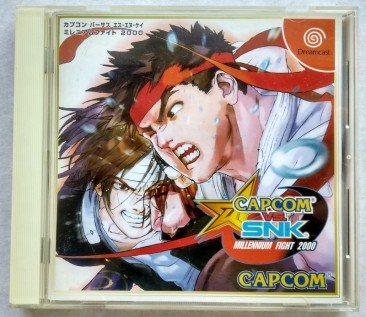 dc-capcom_vs_snk_millennium_fight_2000_1