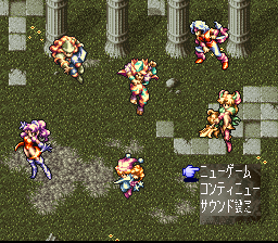 472995-seiken-densetsu-3-snes-screenshot-choose-your-character