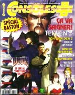Consoles + 047 - Page 001 (octobre 1995)