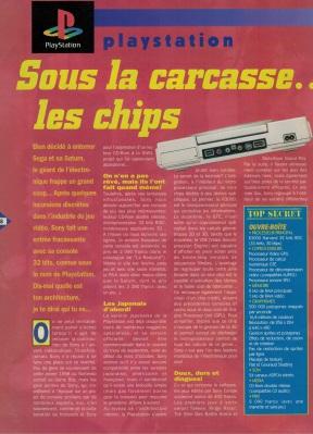 Consoles + HS 01 La guerre des consoles 32 bits - Page 018 (août - sept. 1995)