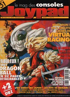 Joypad 031 - Page 001 (1994-05).jpg