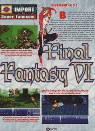 Joypad 031 - Page 034 (1994-05)