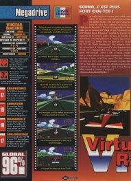 Joypad 031 - Page 060 (1994-05)