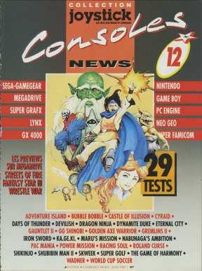 Joystick 017 - Page 097 (1991-06)
