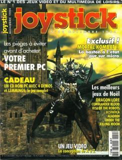 Joystick 55 (decembre 1994) page 001