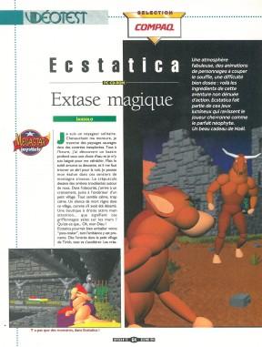 Joystick 55 (decembre 1994) page 064