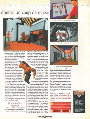 Joystick 55 (decembre 1994) page 067