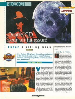 Joystick 55 (decembre 1994) page 076