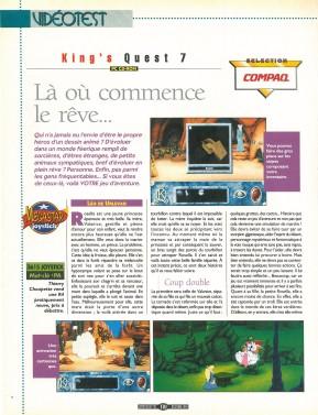 Joystick 55 (decembre 1994) page 110